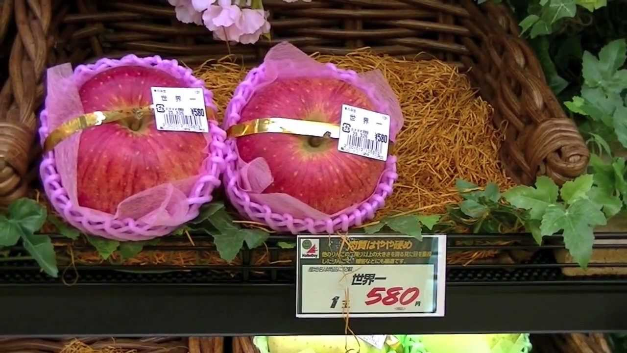 Top Ten Most Expensive Fruits In The World